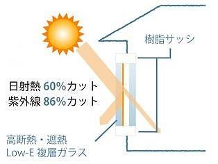 2012-11-30_100435.jpg