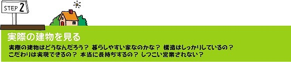 step_02.jpg