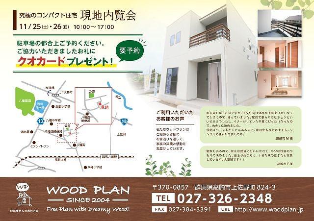 yawata01%281%29.jpg