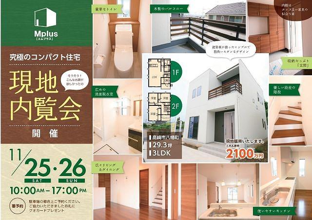 yawata01.jpg